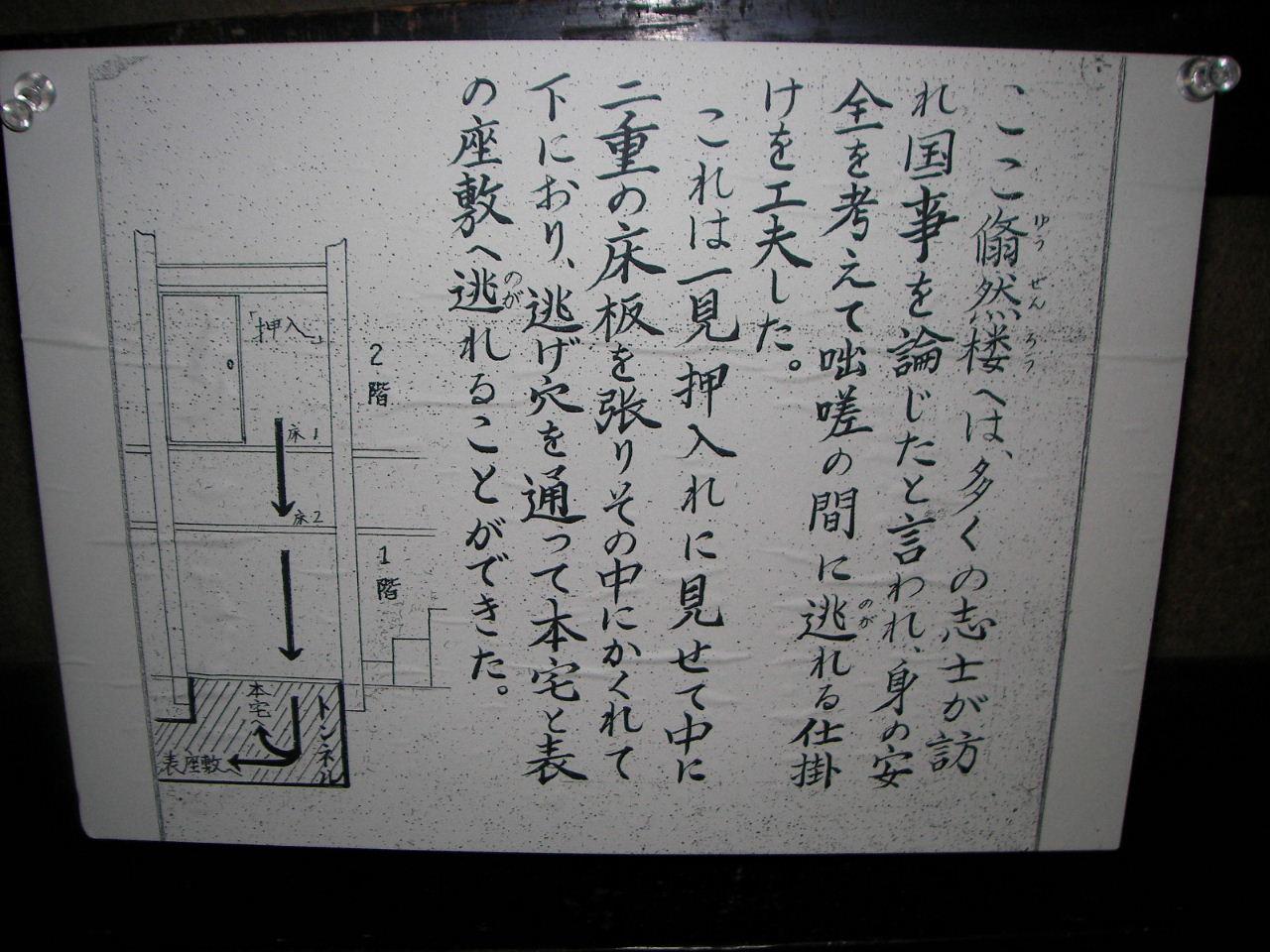 小布施の高井鴻山_f0100593_20132923.jpg