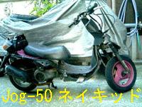 b0095299_073654.jpg