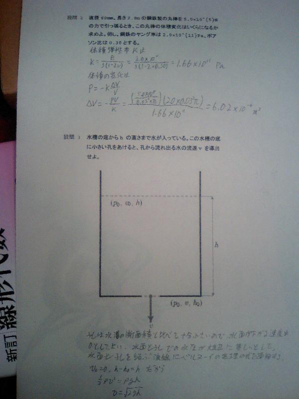 b0118804_22525459.jpg