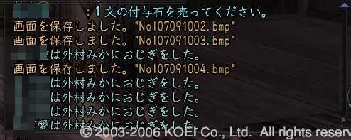 c0139513_2046457.jpg