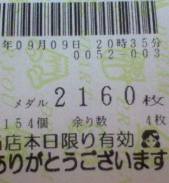 f0065228_0225981.jpg