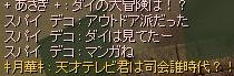 a0050029_2113193.jpg