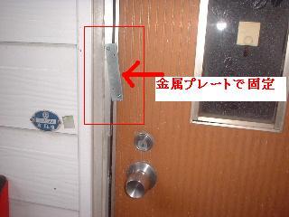 ゴミ処理&資材仕入れ_f0031037_17364083.jpg
