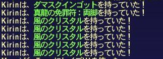 b0072251_208255.jpg