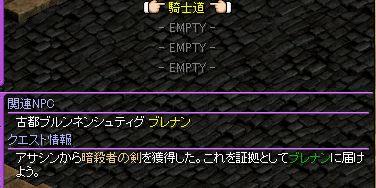 a0061353_734725.jpg