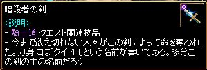 a0061353_74344.jpg