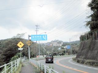 宇佐駅~別府(海門寺公園) 42キロ練習ウォーク_f0043559_23223758.jpg