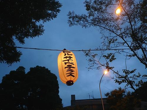 代官山の秋祭り   代官山 カフェ ミケランジェロ。..。.゚。*・。♬♪ _a0053662_14275246.jpg