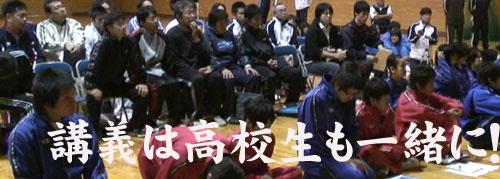 in稚内_c0000970_11343696.jpg