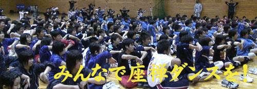 in稚内_c0000970_11391355.jpg