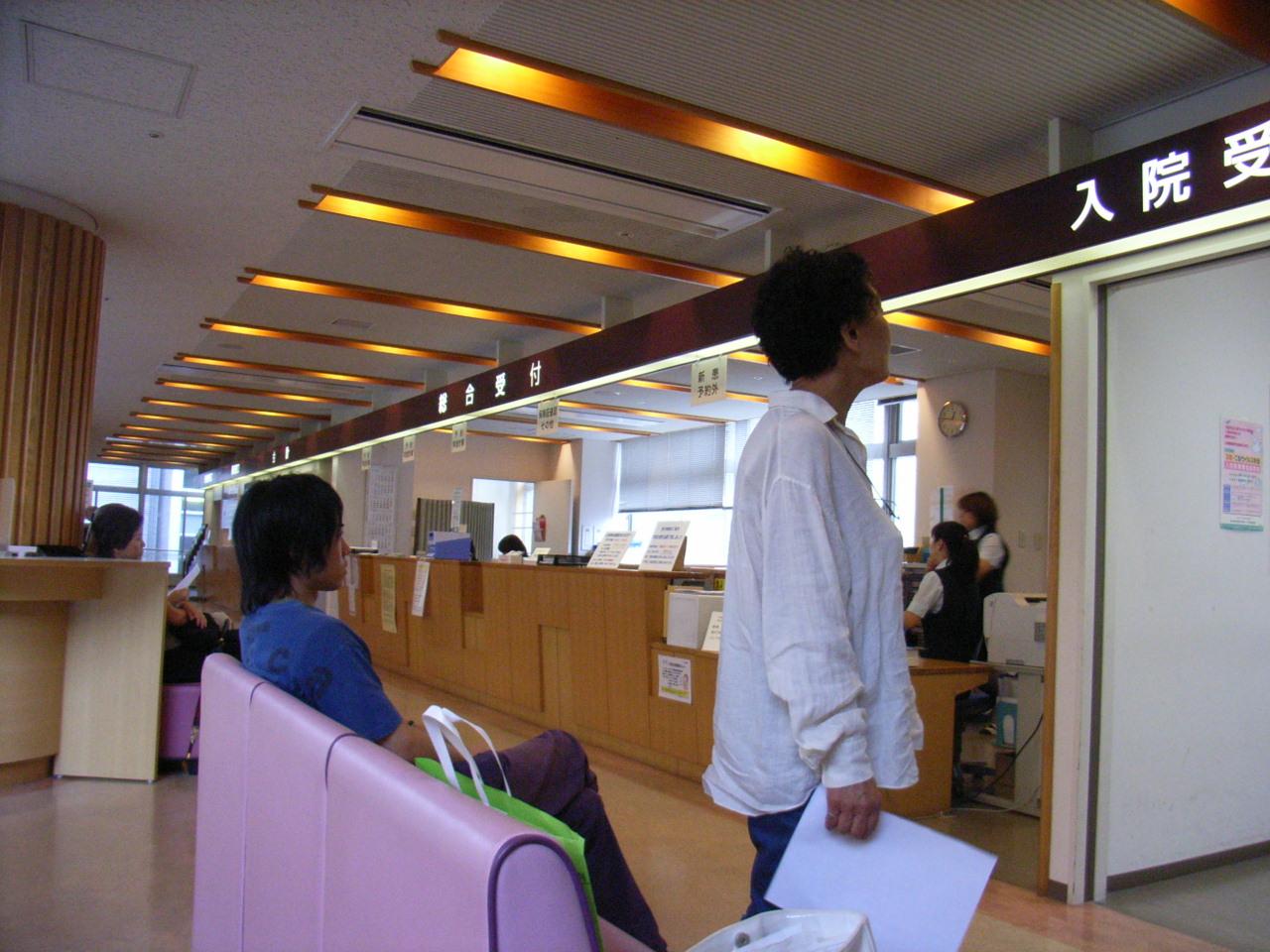麻生総合病院 | 川崎市麻生区にある救急・労災指定  …