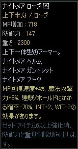 c0056384_22274752.jpg