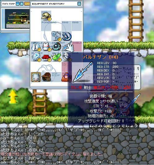 c0025593_3134066.jpg