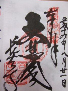 f0120102_2123247.jpg