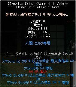 b0081703_14591861.jpg