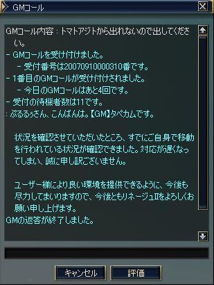 f0089303_7201857.jpg