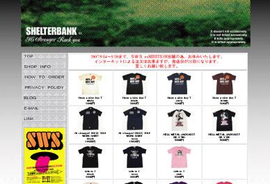THE ホームページ!リニューアル!!_c0083911_343422.jpg