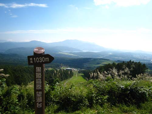 f0120317_16575598.jpg
