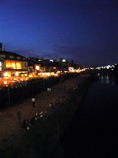 ロマン輝く鴨川夜景と京都ラーメン_c0053520_2136267.jpg