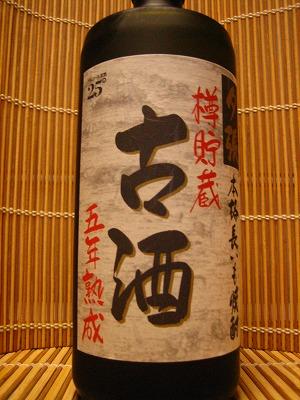 「楽天ラウンジ」北海道焼酎紹介!ショッピングソムリエ焼酎部門で登場!_c0134029_16432985.jpg