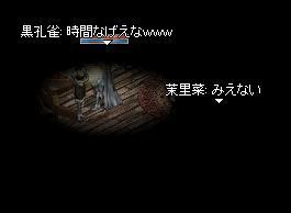 f0028938_1334162.jpg