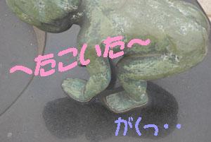 b0117362_1837874.jpg
