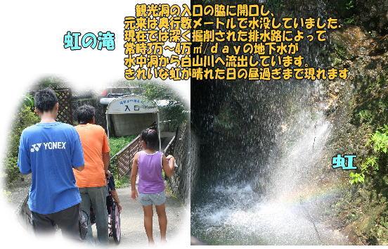 f0082367_17341567.jpg