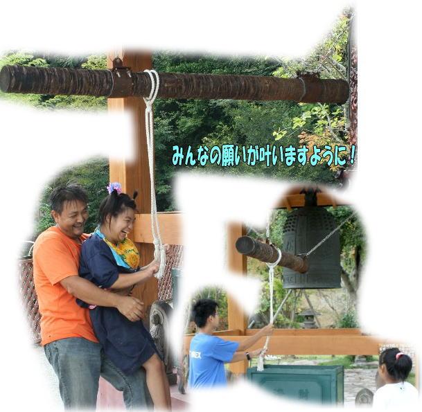 f0082367_18183728.jpg