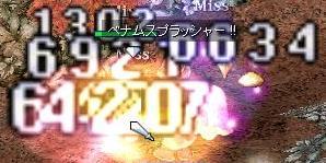 f0034175_2147325.jpg