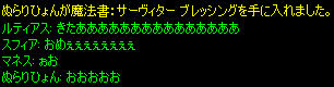 c0056384_1942125.jpg