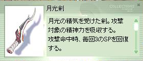 e0074887_415095.jpg