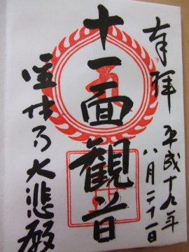 f0120102_18131541.jpg