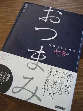 f0079508_1939932.jpg