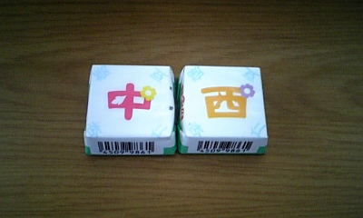 りなてぃん_f0141914_1263135.jpg
