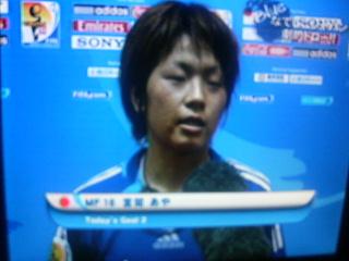 日本×イングランド FIFA女子ワールドカップ中国 2007_c0025217_5234147.jpg