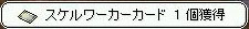 f0147119_202608.jpg
