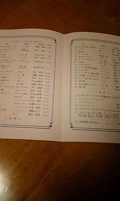 b0099223_2212345.jpg