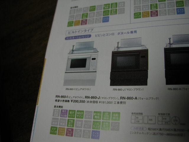 f0145226_20125084.jpg