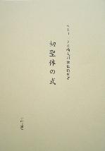 f0136327_10574815.jpg