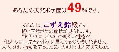 f0007444_2032396.jpg