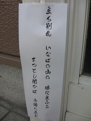 f0011267_1455581.jpg
