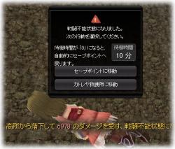 b0093672_14253240.jpg