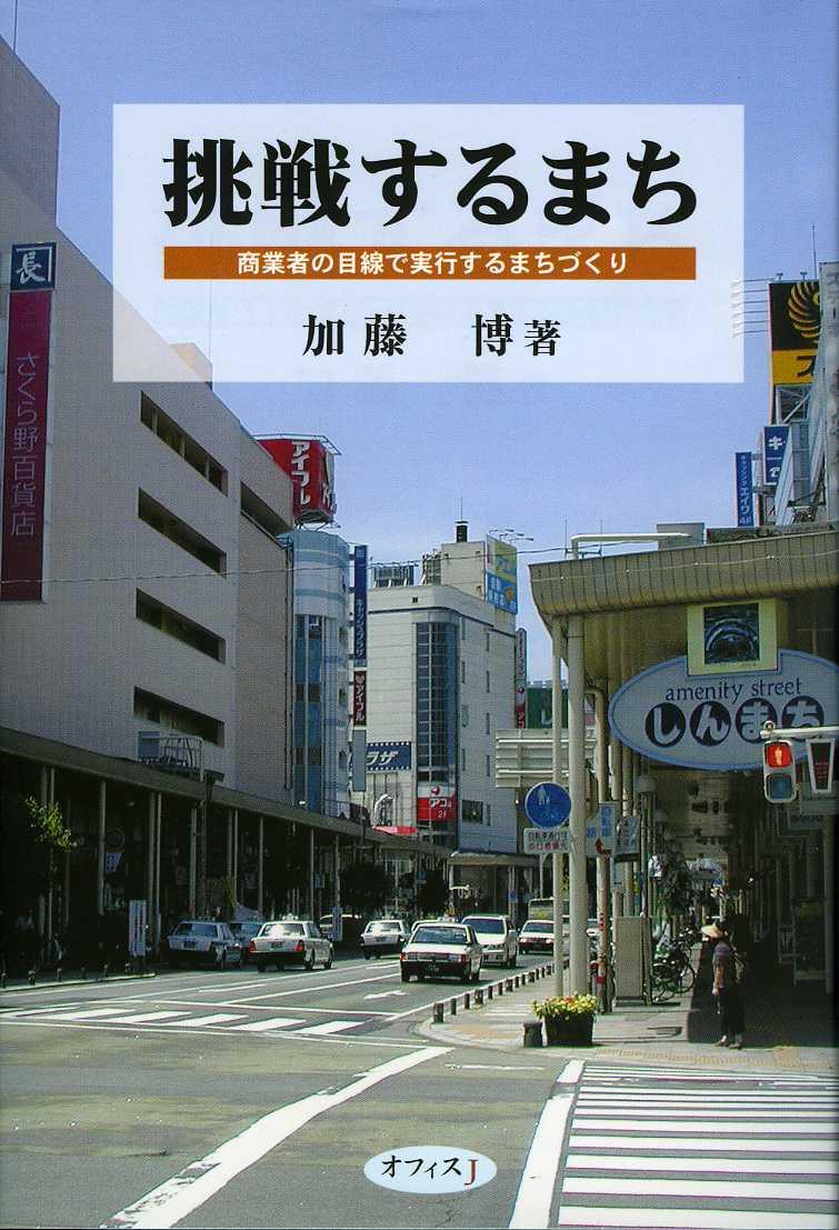 コンパクトシティ青森_c0052876_20233549.jpg