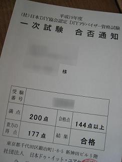 e0107495_1853524.jpg
