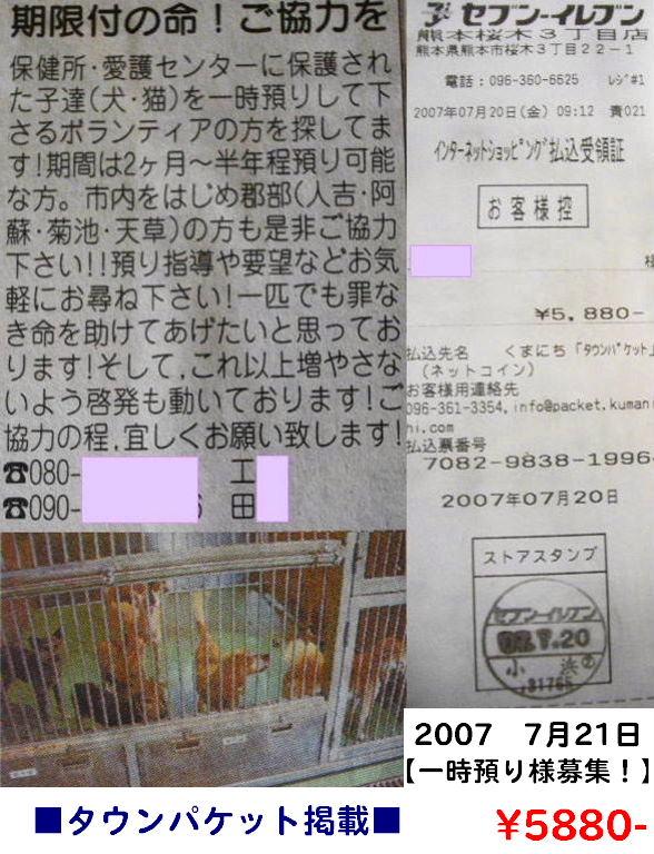 b0072501_1611729.jpg