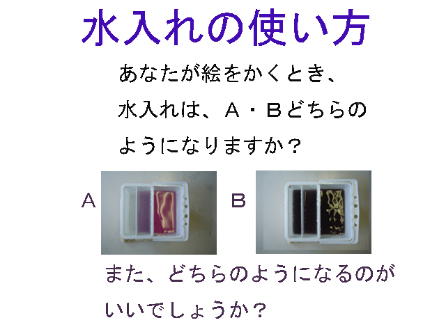 c0052304_701516.jpg