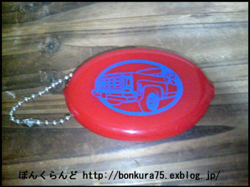 b0080809_0241064.jpg