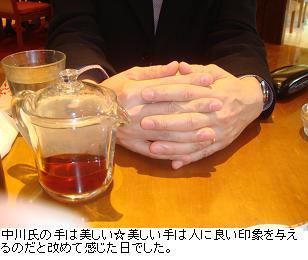 b0059410_813402.jpg
