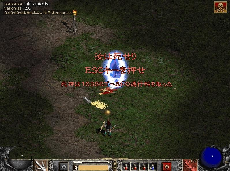 b0085219_0552596.jpg