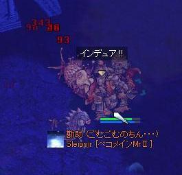 f0107520_1881119.jpg